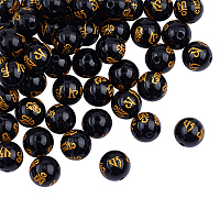 Olycraft Natural Obsidian Round Carved Om Mani Padme Hum Beads Strands, 8mm, Hole: 1mm; about 49pcs/strand, 15 inches, 1strand/box