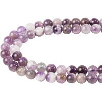 """NBEADS 3 Strands 15.94""""(40.5cm)/Strand Natural Amethyst Beads Strand, 8mm Round Natural Stone Beads with 1.2mm Hole Loose Spacer Beads for DIY Bracelet Necklace Jewelry Making, 50 Pcs/Strand"""