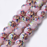 NBEADS Printed & Spray Painted Imitation Jade Glass Beads, Round with Flower Pattern, Colorful, 12~12.5x11.5mm, Hole: 1.4mm