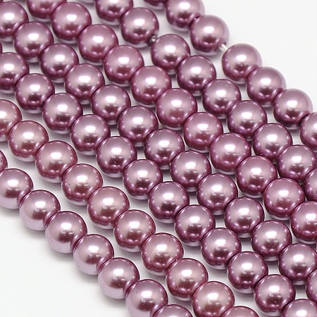 ARRICRAFT Eco-Friendly Dyed  Glass Pearl Round Bead Strands, Cotton Cord Threaded, Old Rose, 8mm, Hole: 0.7~1.1mm; about 52pcs/strand, 15 inches