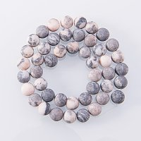 NBEADS 5 Strand(About 47pcs/Strand) Natural Zebra Jasper Round Loose Beads for Jewelry Making,8~8.5mm,Hole: 1mm