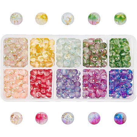 BENECREAT 650Pcs 6mm Spray Painted Round Glass Beads, 10 Colors Frosted Glass Loose Beads with Storage Box for Necklace Bracelet Making - Hole, 1.2mm