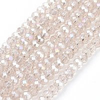 NBEADS 1 Strand 2.5mm LightBrown Transparent Crystal Glass Beads Strand about 197pcs/strand 16.9 Inch for Jewelry Making and Necklaces and Bracelets Beads