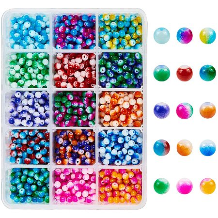 NBEADS 1800 Pcs Spray Painted Resin Beads, 15 Colors 4.5mm Diameter Colorful Resin Round Ball Spacer Loose Beads for Jewelry Making