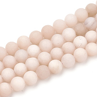 Arricraft Natural Sunstone Beads Strands, Frosted, Round, 10mm, Hole: 1.2mm, about 36pcs/strand, 15.5 inches
