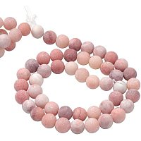 """Pandahall Elite 5 Strands 8mm Natural Jade Gemstone Frosted Matte Undyed Round Loose Stone Beads for Jewelry Making 15.5"""", Pink (235~220pcs)"""