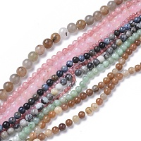 ARRICRAFT Natural Gemstone Beads Strands, Dyed, Mixed Stone, Round, 4~12mm, Hole: 0.8~1.2mm, about 64pcs/strand, 15~15.5 inches(38~39cm)