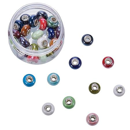NBEADS 1 Box 40 Pcs Mixed Color Handmade Porcelain European Beads with Silver Color Brass Double Cores Large Hole Spacer Beads for Jewelry Making