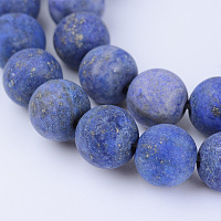Arricraft Natural Lapis Lazuli Beads Strands, Round, Frosted, Dyed, 8~8.5mm, Hole: 1mm, about 47pcs/strand, 15.5 inches