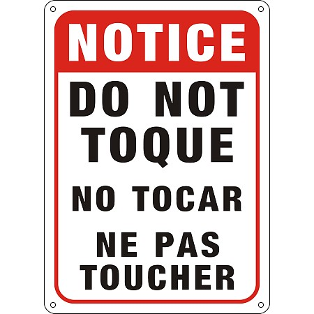 Globleland UV Protected & Waterproof Aluminum Warning Signs, Notice Do Not Toque No Tocar Ne Pas Toucher Sign, Red, 250x180x1mm, Hole: 4mm