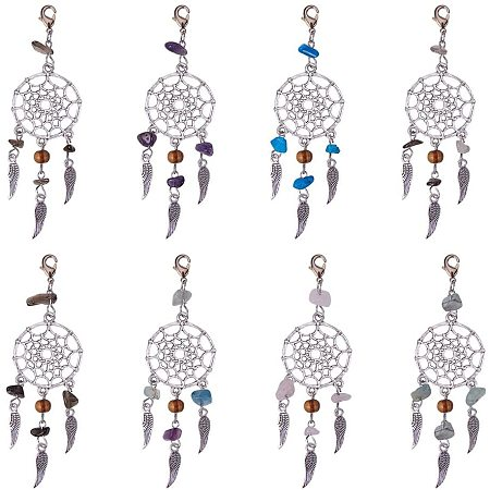 Alloy Pendants, Woven Net/Web with Feather, with Gemstone Beads and Brass Lobster Claw Clasps, Antique Silver and Platinum, Antique Silver, 85.5mm