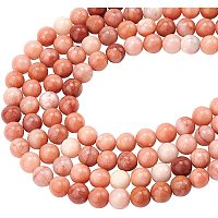 ARRICRAFT Natural Pink Aventurine Beads Strands, Round, 8mm, Hole: 1mm; about 48pcs/strand, 15 inches(38.1cm); 4strands/box