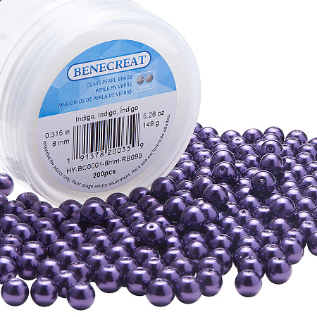 BENECREAT 200 Piece 8 mm Environmental Dyed Pearlize Glass Pearl Round Bead for Jewelry Making with Bead Container, Indigo