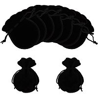 """NBEADS 30 Pcs 3.54""""x2.75"""" Velvet Cloth Drawstring Bags, Calabash Shape Drawstring Jewelry Pouches Small Candy Gift Bags for Christmas Wedding Birthday Party Favors, Black"""
