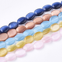 NBEADS Cat Eye Beads Strands, Oval, Mixed Color, 9~10x7.5~8x3.5mm, Hole: 1mm; about 40pcs/strand, 14.5''