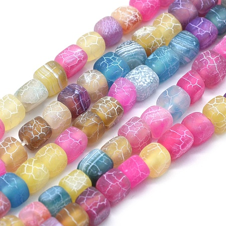 NBEADS Dyed Natural Weathered Agate Beads Strands, Frosted, Cube, Colorful, 5~6x5~6x5~6mm, Hole: 1mm; about 72cs/strand, 15.2
