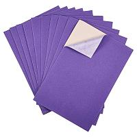 """BENECREAT 20PCS Velvet (BlueViolet) Fabric Sticky Back Adhesive Back Sheets, A4 Sheet (8.3"""" x 11.8""""), Self-Adhesive, Durable and Water Resistant, Multi-Purpose, Ideal for Art and Craft Making"""