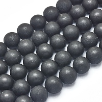 ARRICRAFT Nature Shungite Beads Strands, Frosted, Round, 8mm, Hole: 1mm, about 46 pcs/Strand, 15.35 inches(39 cm)