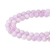 "NBEADS 49PCS Natural Kunzite Semi Precious Gemstone Beads, 8mm Round Smooth Loose Beads for Jewelry Making, 1 Strand 15.5"""