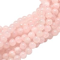 NBEADS 10 Strands 8mm Natural Rose Quartz Gemstone Beads Round Loose Beads for Bracelet Necklace Jewelry Making, 1 Strand 46pcs