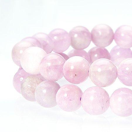 NBEADS 49PCS Natural Kunzite Semi Precious Gemstone Loose Beads, 8mm Round Smooth Beads for Jewelry Making, 1 Strand 15.5